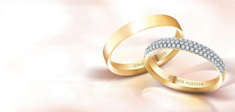 Snubní prsteny iZlato24