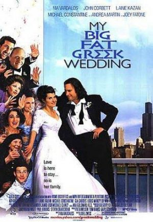 Film Moje tlustá řecká svatba, My Big Fat Greek Wedding