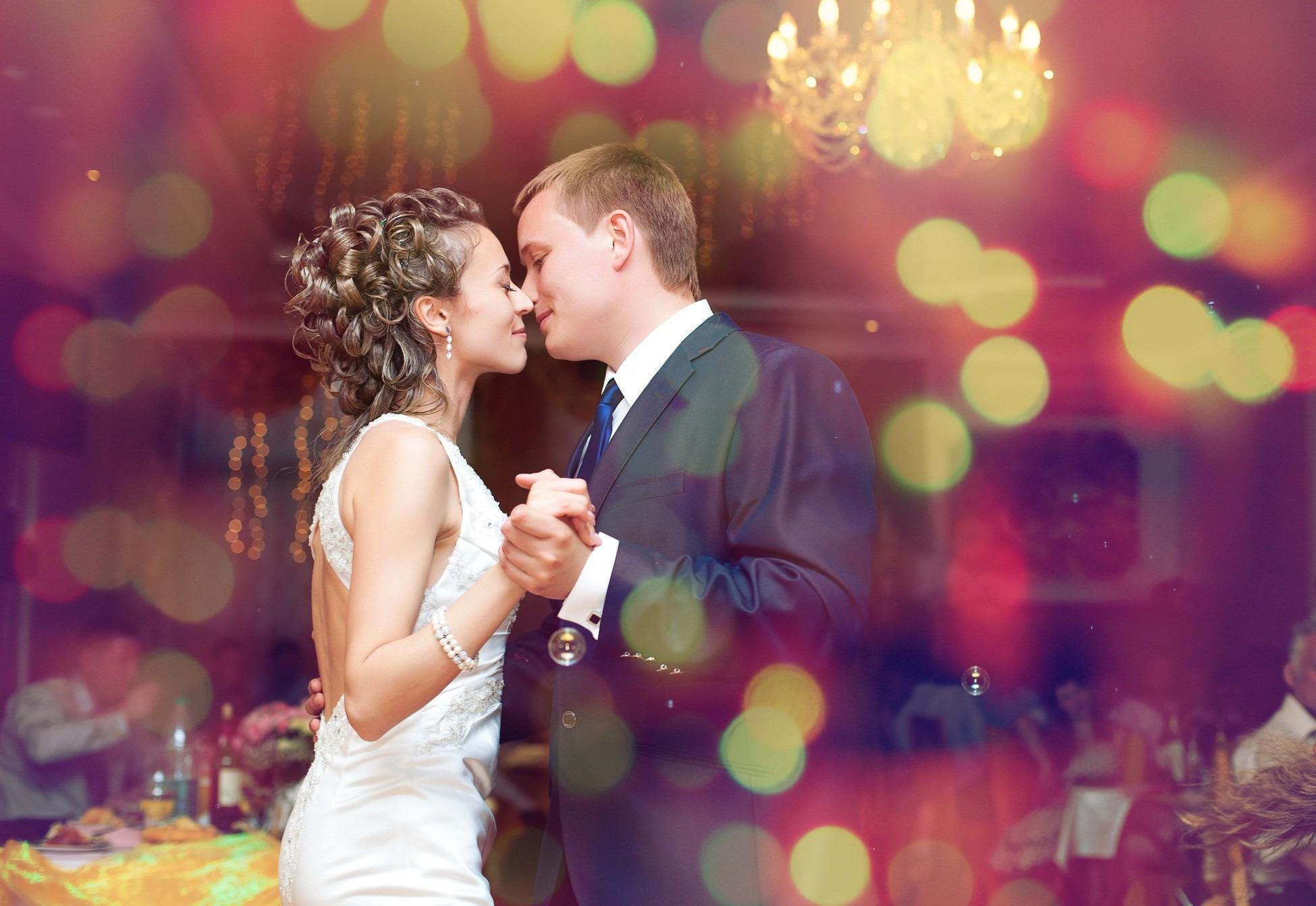 Svatební tanec a zábava pro hosty