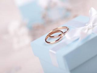 Světle modrá krabička na prstýnky